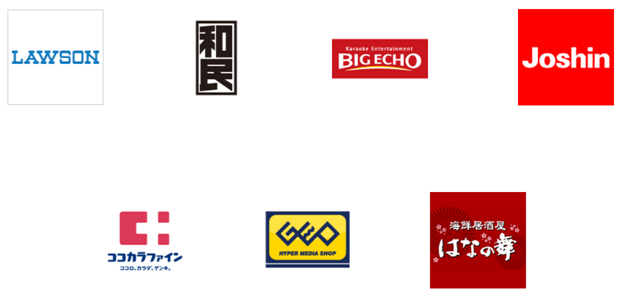 LINE Pay コード決済対象店舗例