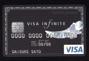 SURUGA VISA インフィニット
