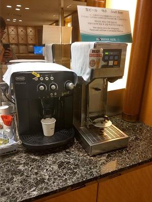 KAL LOUNGE コーヒーメーカー、ビールサーバー