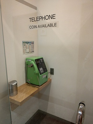 KAL LOUNGE 公衆電話