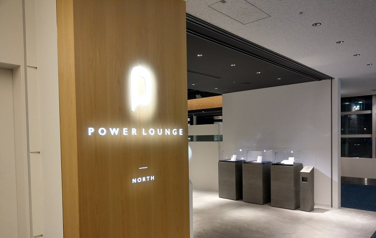 羽田空港 POWER LOUNGE
