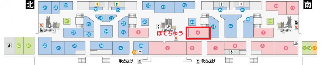 関西空港3Fマップ