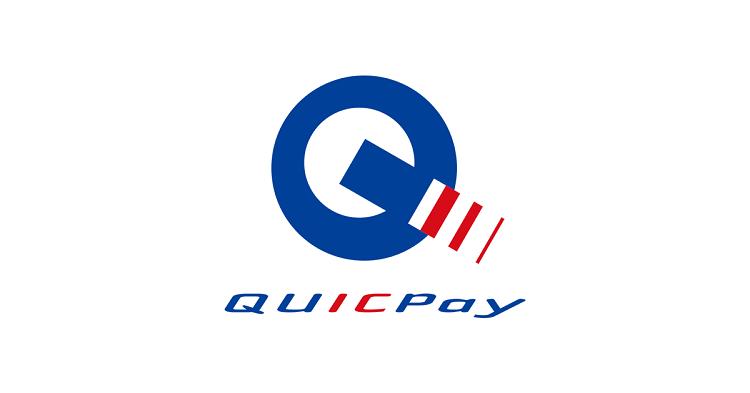 QUICPay ロゴ