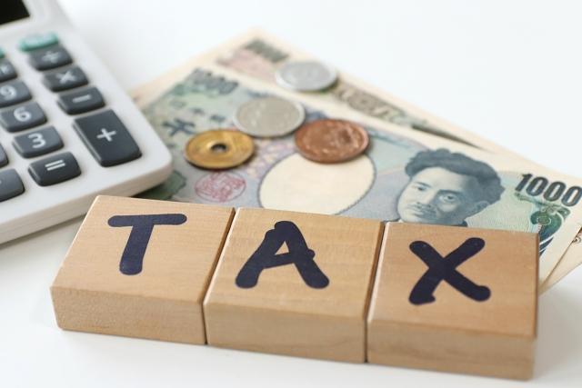 税金イメージ絵