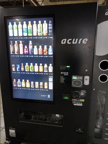 acure pass対応自販機