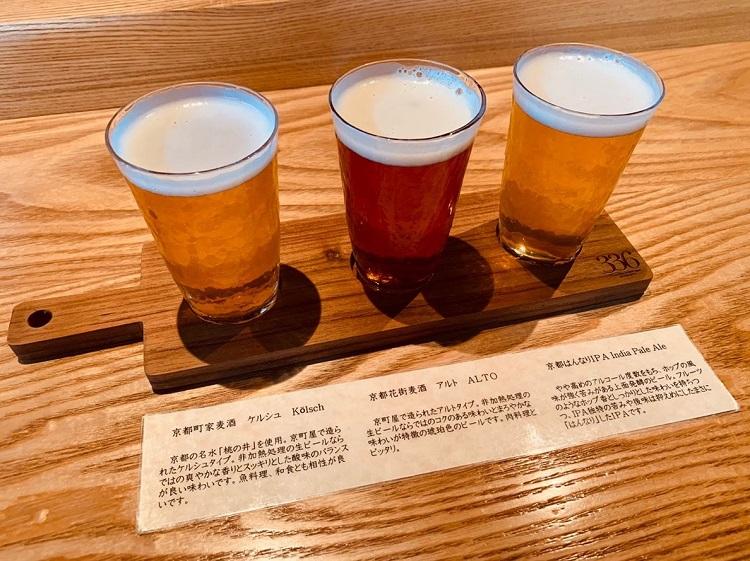 利き酒処 336 利きビールセット