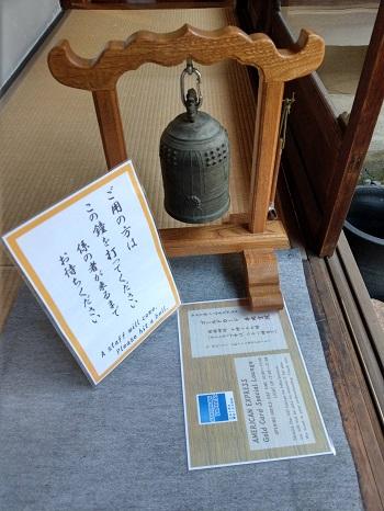 京都特別観光ラウンジ入口4