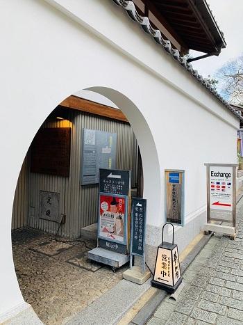 京都特別観光ラウンジ入口1