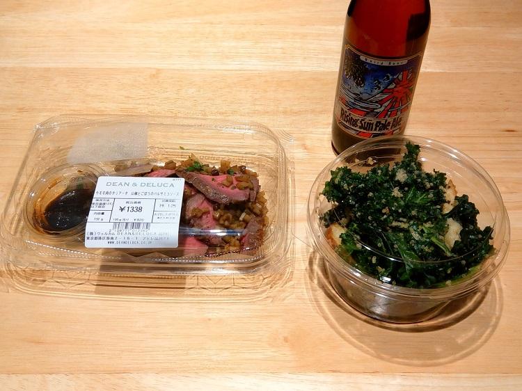 DEAN & DELUCA で購入したお惣菜
