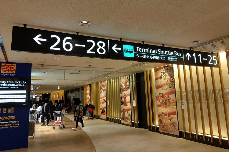 成田空港第一ターミナル制限エリア