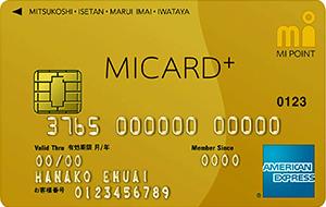 MICARD+ GOLD