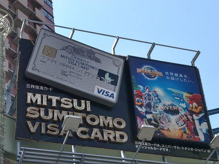 三井住友VISAカードの看板