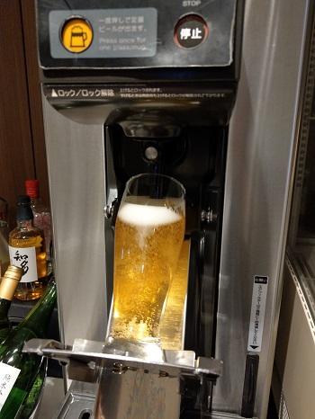 TIAT LOUNGE 生ビール