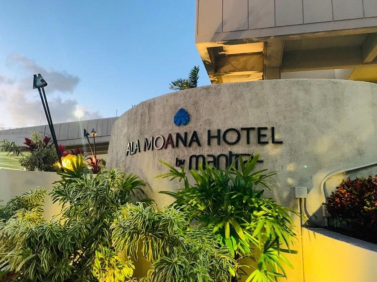 アラモアナホテル 外観