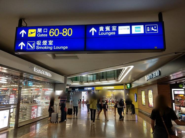 60-80番搭乗口への道