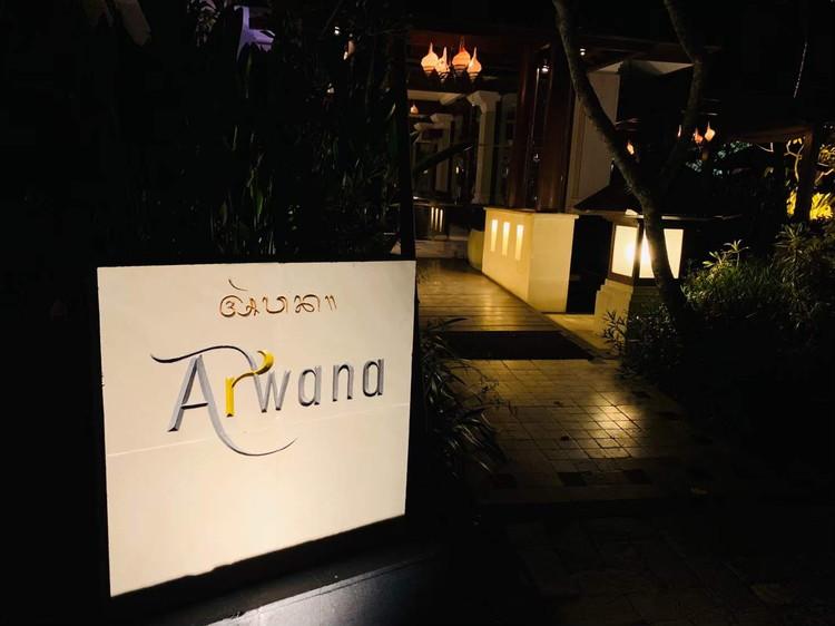 Arwana 外観