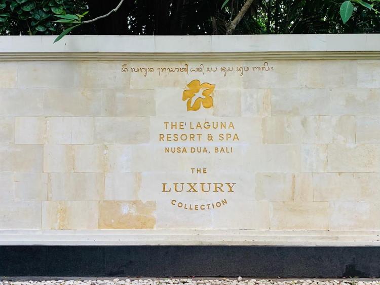 ラグーナ ラグジュアリーコレクションリゾート&スパ ヌサドゥア バリ 外観