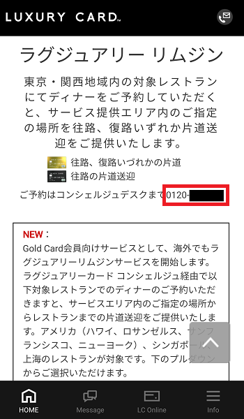 ラグジュアリーカード アプリ画面4