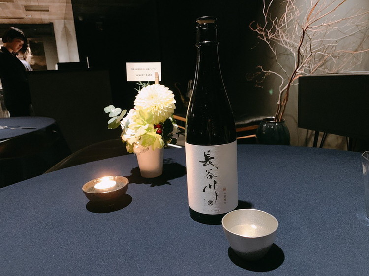 abysse 日本酒「長谷川」