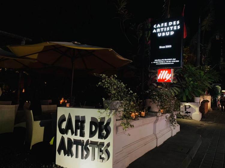 Cafe des Artistes 外観