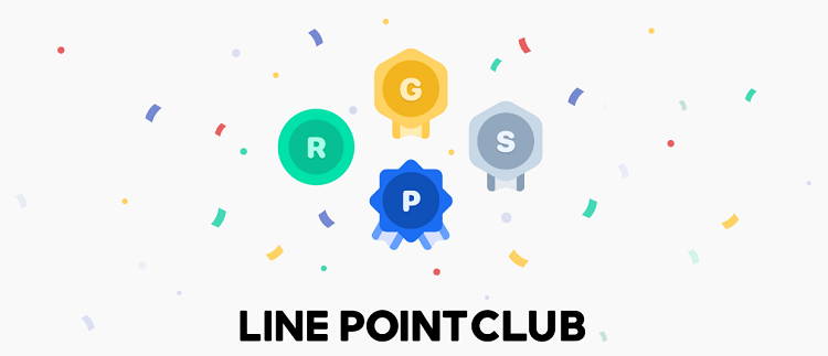 LINEポイントプログラム バナー