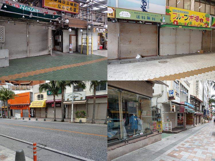 緊急事態宣言下の沖縄国際通りの風景