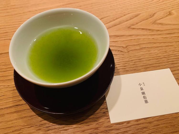 虎白 お茶