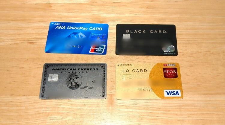 マカオへ持っていくカード