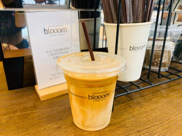 bloom カフェオレ