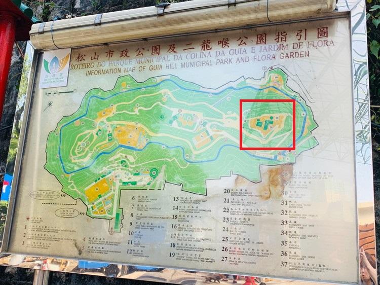 松山公園地図