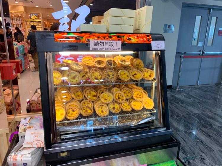 Koi Kei Bakery エッグタルト