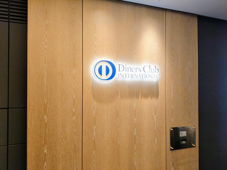 ダイナースクラブ 銀座プレミアムラウンジ 入口のロゴ