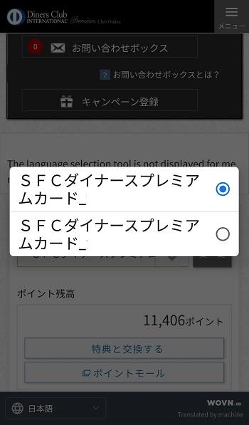 クラブ・オンライン