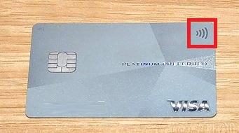 Visaタッチ可能カード