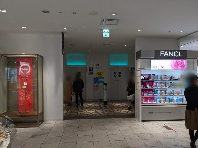 大丸 東京店 2階 化粧品売り場のエレベーター