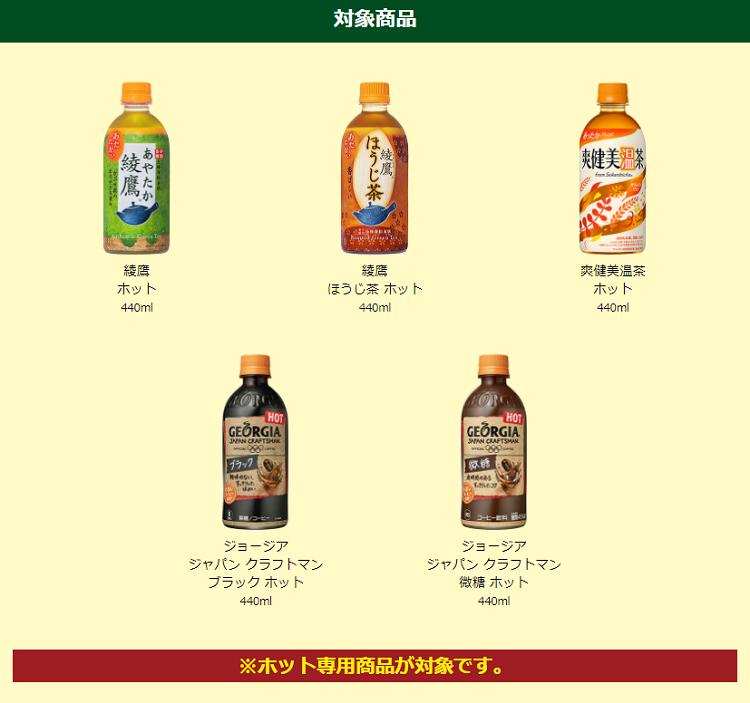 ホット ドリンク セブン アメリカの「セブンイレブン」、日本と「商品」は全然違っていた…!(安部 かすみ)
