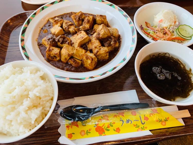 美ら海水族館 麻婆豆腐
