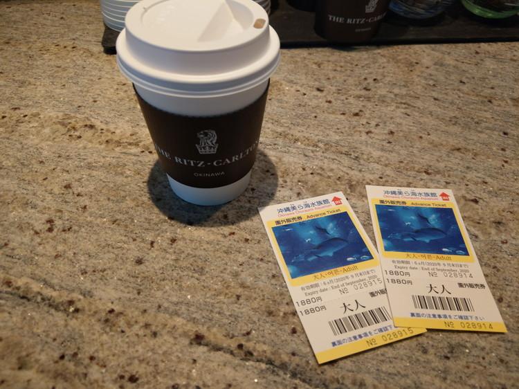 美ら海水族館のチケット購入