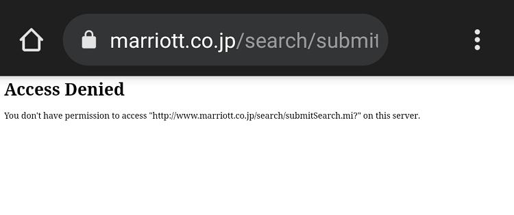マリオットの公式サイト Access Denied